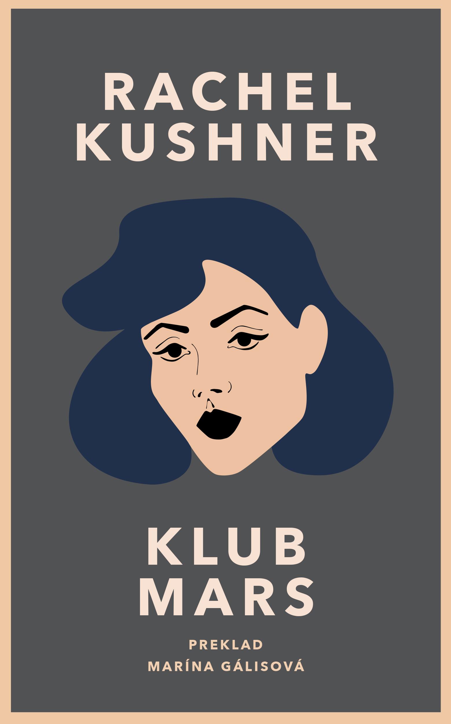 Rachel Kushner_Mars